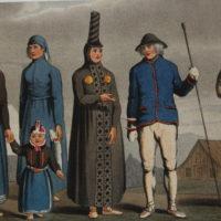 Icelandic Textile Expamles